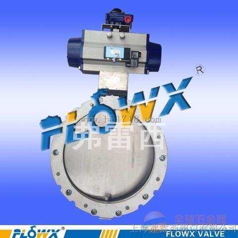 进口气动蝶阀带FLXC-2/5电磁阀,气动不锈钢法兰蝶阀
