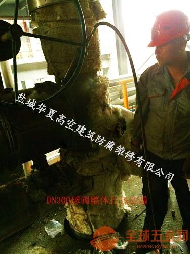铜陵蒸气阀门带压堵漏公司