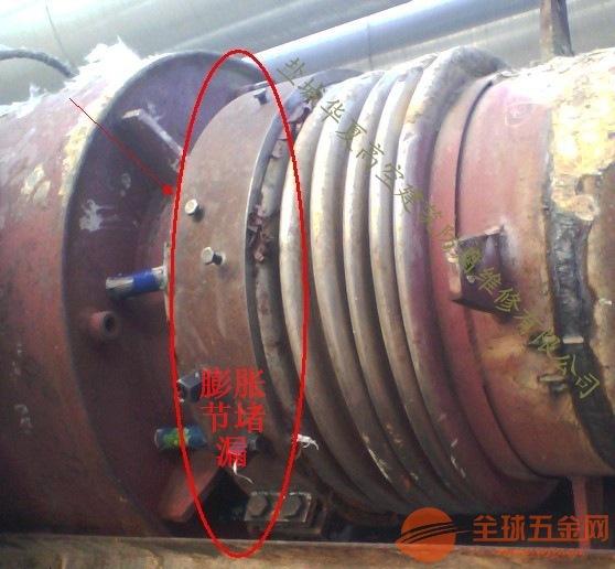 气体管道带压堵漏专业公司