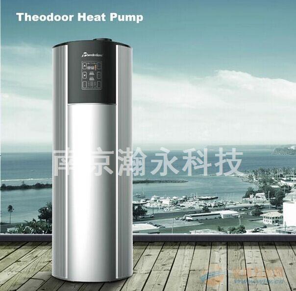 南京空气能热水器,西奥多空气能热水器家用机