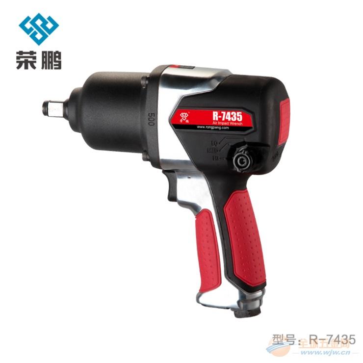 气动扳手1/2工业级螺栓拆卸扭力扳手 气动工具套装 风扳套装