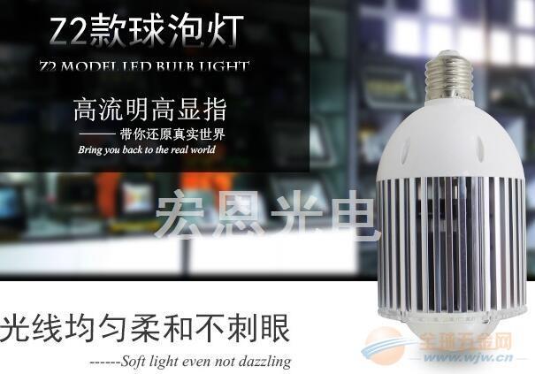 100WLED球泡灯E40螺口