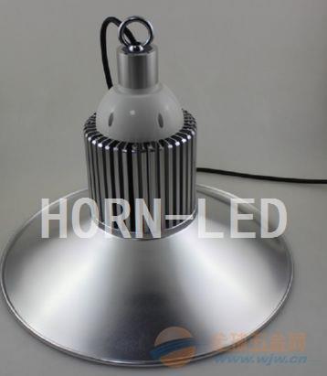 大功率led节能灯HORN125W