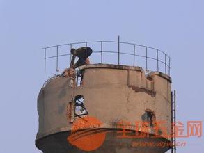 重庆凉水塔拆除公司哪家好