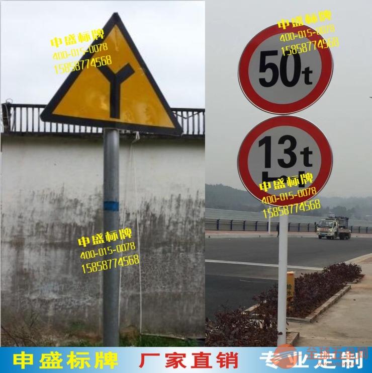 乡村道路反光指路牌箭头指向牌