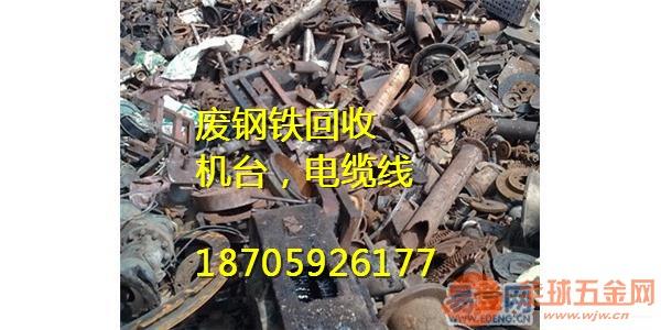 钢铁回收,漳州铁车上门回收废铁