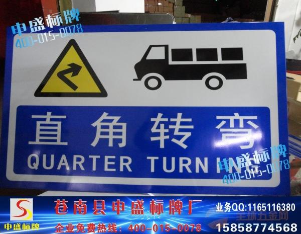 最新国标驾校交通指示牌最新国标训练场地交通指示牌