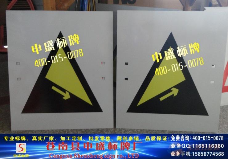 电力标志牌下陡坡,电力标志牌上陡坡