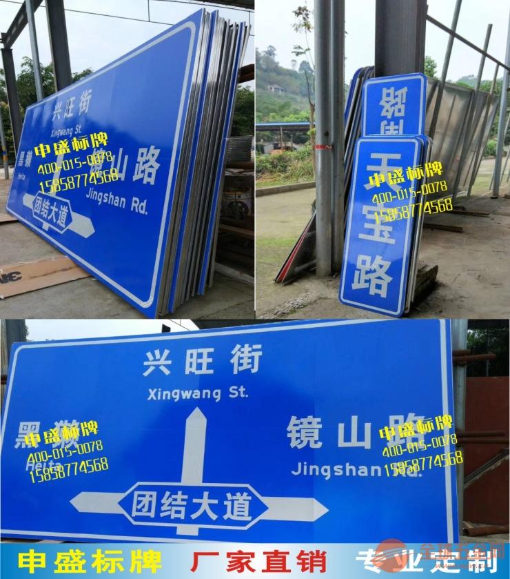 城市道路路名反光指示牌乡村道路叉路口反光指路牌反光箭头指向牌