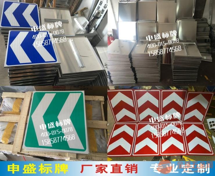 交通导向牌道路转变导向牌道路交通安全导向箭头指示牌标志牌