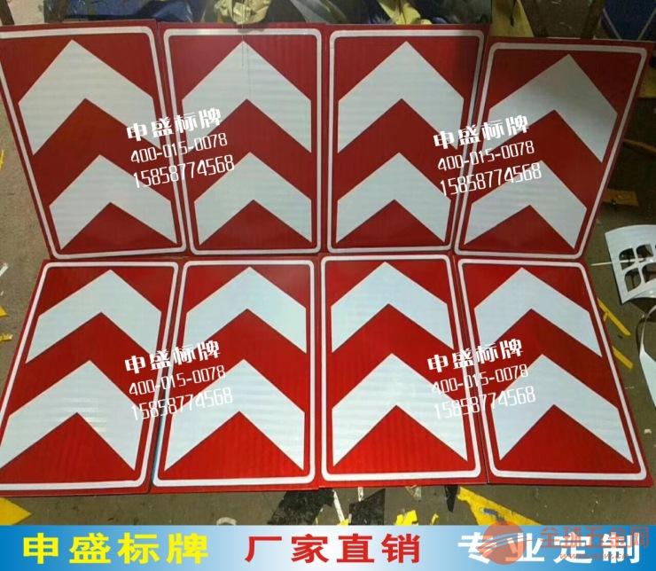 高速公路出口箭头指示牌交通道路反光箭头导向指示标志牌