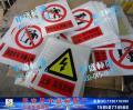 进口3MEGP反光膜电力警示牌:未经许可,不得入内!