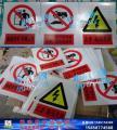 最新国标进口3MEGP反光膜电力警示牌:止步高压危险!