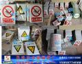 工厂安全警示牌:禁止带火种,当心烫伤,严禁烟火,禁止转动