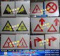 电力线路牌跨越标志,电力线路牌被跨越标志,电力标牌大雾标志