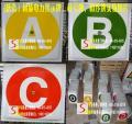 相序牌规格,搪瓷相位牌,铝反光相序牌,带柄搪瓷相序牌