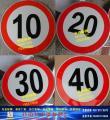 交通限速标志牌 公路限速标志牌 圆形道路限速多少公里指示牌国标