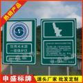水源地保护标志牌饮用水水源保护区图形标志设计图公共标识标志牌