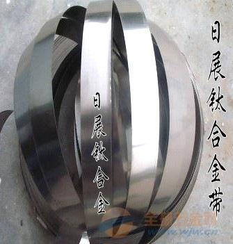 钛合金 Ti-6Al-0.6Cr- 0.4Fe-0.4Si