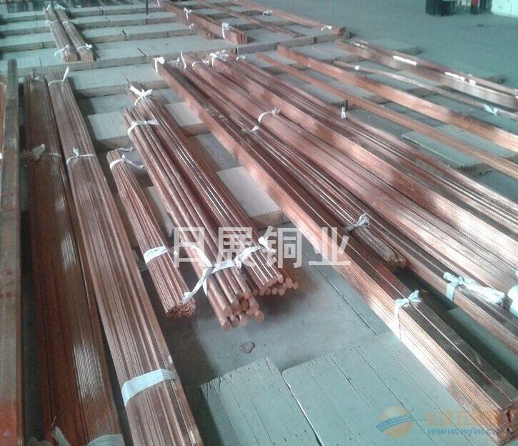 紫铜排 纯红铜条 环保铜带 铜板 无氧电解铜