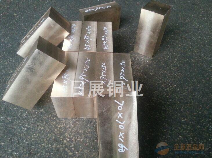 QBe2铍青铜板 高导电耐磨性好的qbe2铍青铜