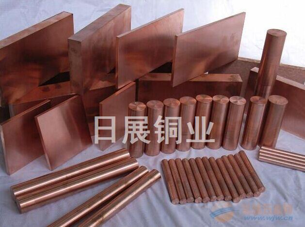 日本三宝红铜 C7541白铜(铜镍合金CuNi)C735