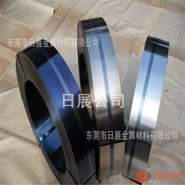 供应1080弹簧钢带材 弹簧钢热处理工艺