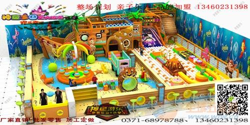 室内淘气堡亲子乐园,淘气堡加盟,淘气堡厂家