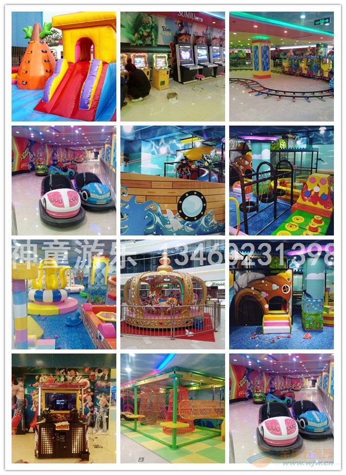 室内儿童乐园加盟,淘气堡厂家,淘气堡设计