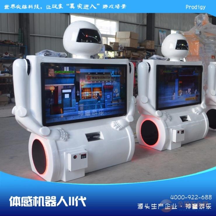 室内游乐场设备,儿童投币电玩,新款投币游戏机体感机器人
