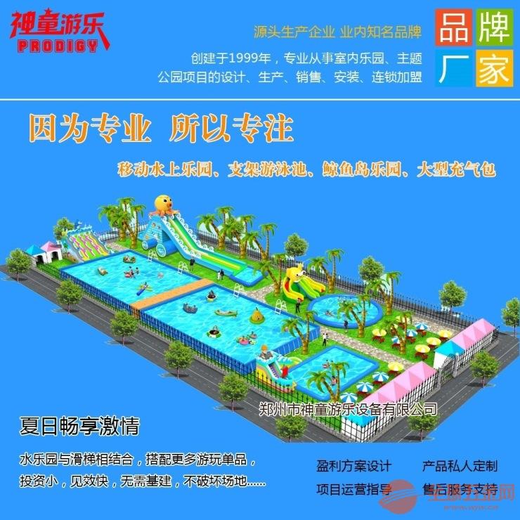 神童水上充气乐园儿童水上乐园设备