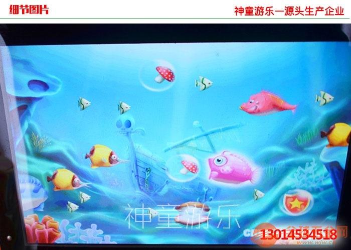 郑州神童儿童游乐设施厂家 室内儿童游乐设备发财鱼