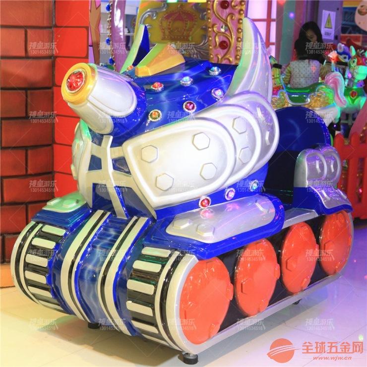郑州神童儿童游乐设备厂家室内游乐设施超级大Tan克