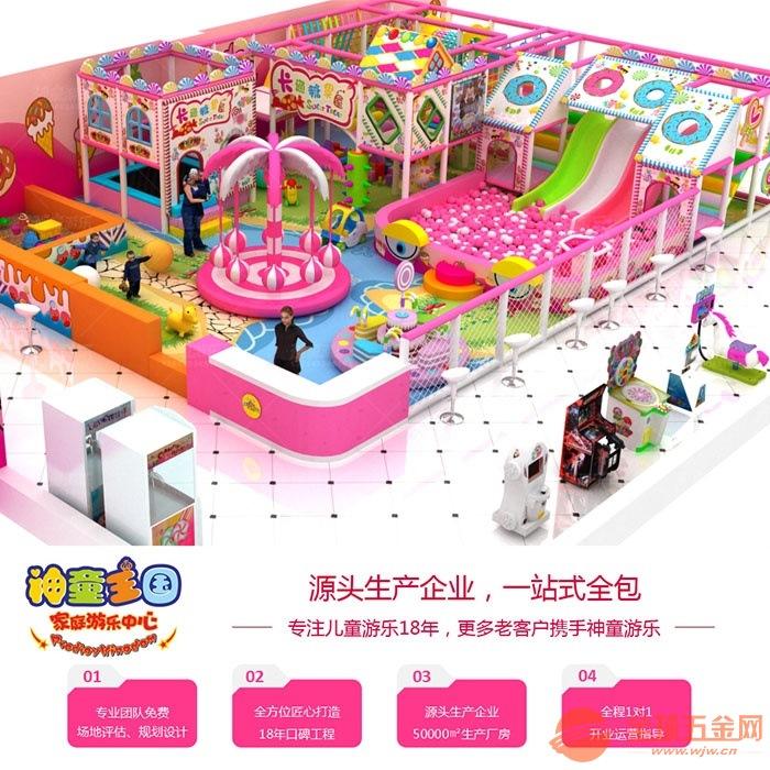 郑州神童室内儿童游乐设备厂家糖果主题淘气堡
