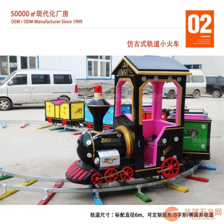 郑州神童儿童游乐设施厂家新型仿古轨道火车