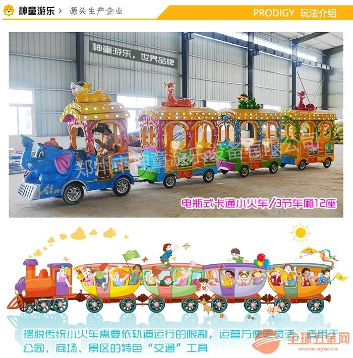 郑州神童儿童游乐设备厂家新型无轨火车