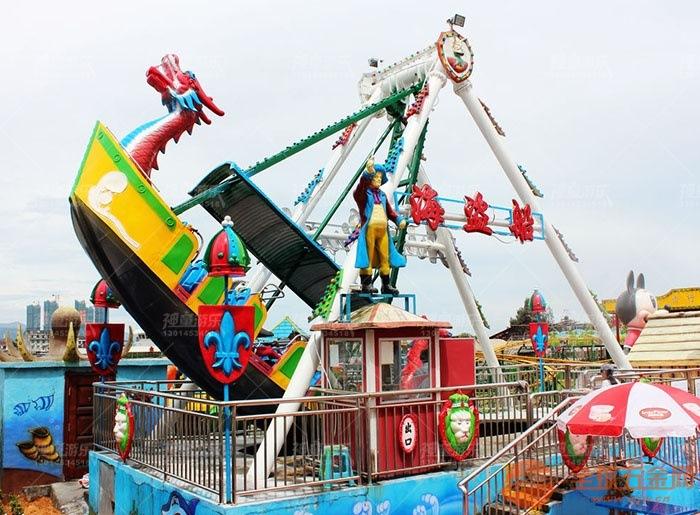 郑州神童 游乐设备厂家 公园新款游乐设备24座豪华海盗船