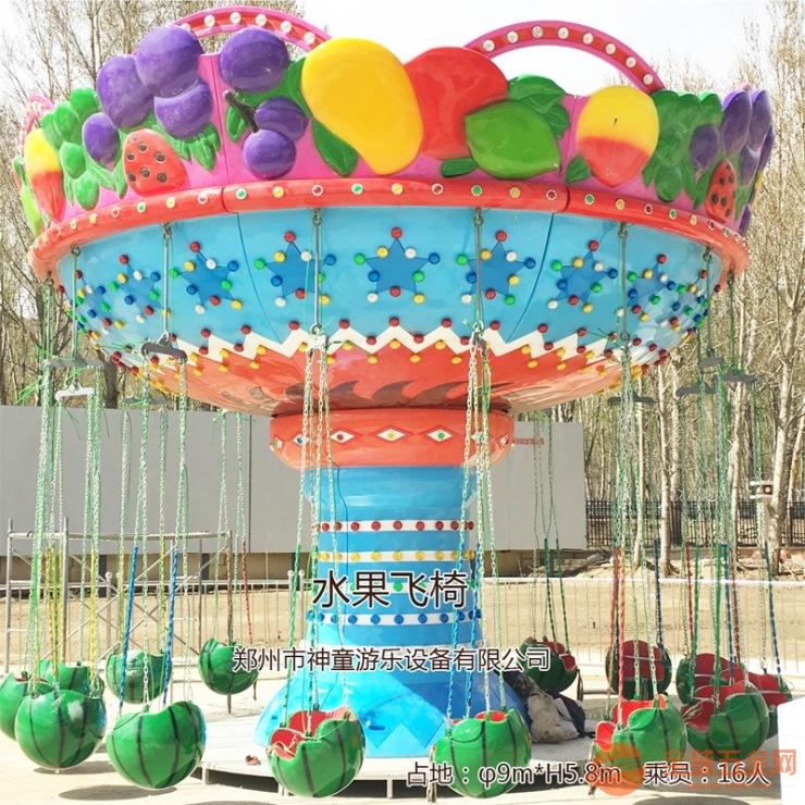 郑州神童儿童游乐设备厂家新款机械设备西瓜飞椅