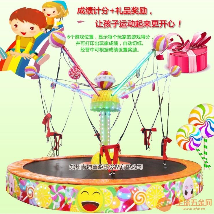 郑州神童儿童游乐设备厂家 新型游乐设备糖果飞人旋转蹦