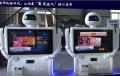 热销儿童体感机,功夫机器人,神童互动体感游戏机