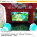郑州儿童室内电玩游乐设备双人射水机逗比僵尸(精致款)