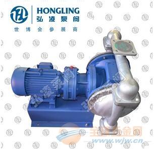 供应DBY-50电动隔膜泵,高压电动隔膜泵,小型电动隔膜泵
