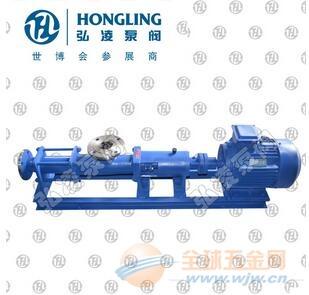 供应GF30-2单螺杆泵,优质G型单螺杆泵,不锈钢单螺杆泵