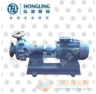 供应25FB-25不锈钢耐腐蚀泵,耐腐蚀化工离心泵