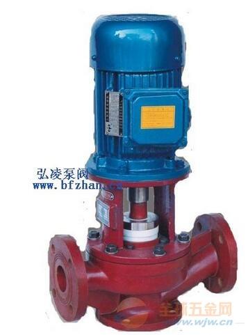 供应SL40-20立式玻璃钢管道泵,耐腐蚀玻璃钢泵
