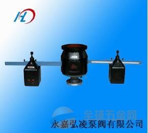 供应GA44H-1.6双杠杆安全阀,全启式重锤安全阀