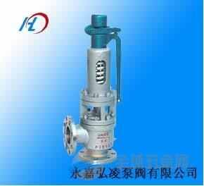 供应YFA48Y-16C高温高压安全阀,锅炉蒸汽安全阀