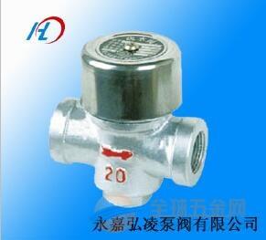 供应CS19H-16C圆盘式蒸汽疏水阀,内螺纹蒸汽疏水阀