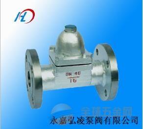 供应CS17H双金属片式蒸汽疏水阀,可调双金属片疏水阀