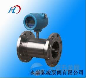 供应LWGY液体涡轮流量计,防爆型涡轮流量计